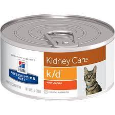 Prescripción Diet k/d Felino